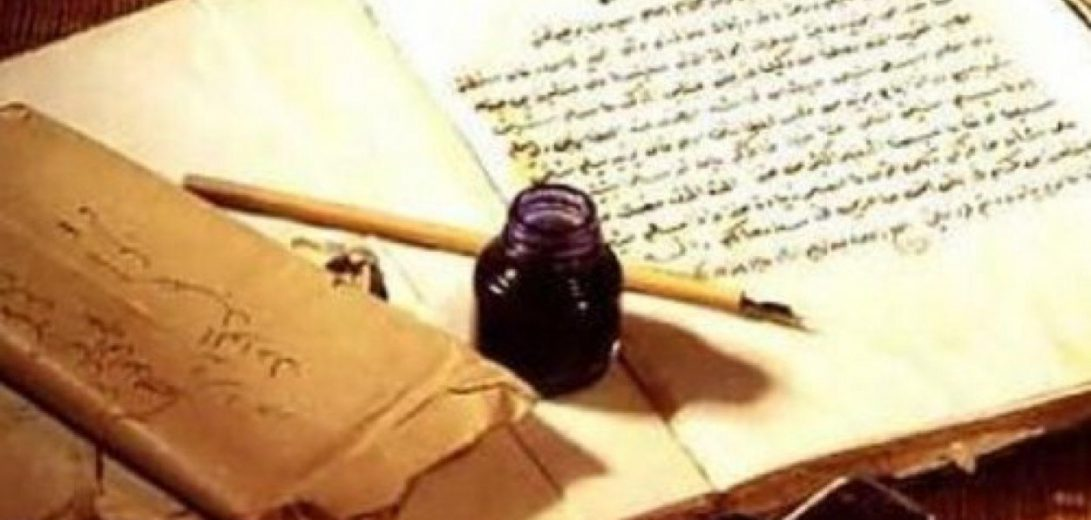 islam-writing2