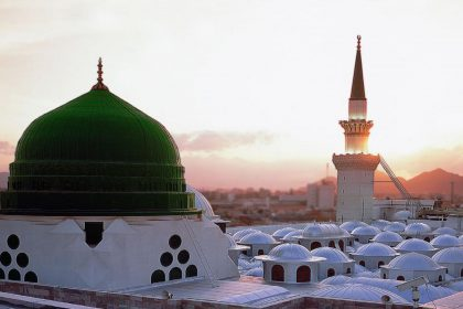 5554934-madina-pictures-wallpaper